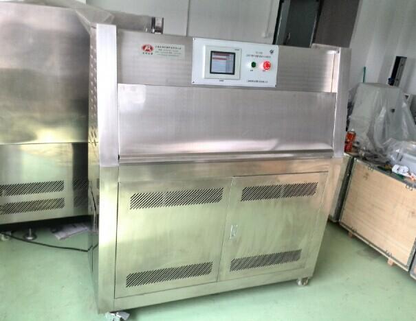 紫外线老化箱,QUV紫外老化试验机